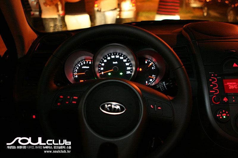 Kia Soul Interior Lights More interior images added