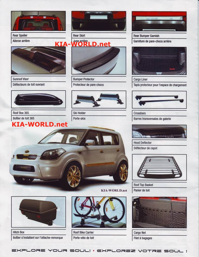 Kia Soul Accessories >> Kia Soul Accessories Body Parts Worth Considering Kia News Blog