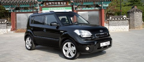 2009 kia soul am updates including informations images specs reviews test drives and more. Black Bedroom Furniture Sets. Home Design Ideas
