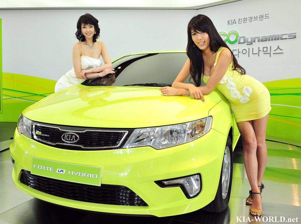 Kia Forte hybrid car