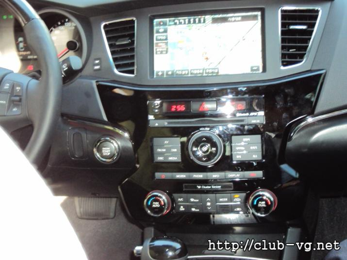 Kia Cadenza K7 First Interior Image Surface To The Web