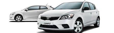 New Kia Cee D Vr 7 Pro Cee D Vr 7 Special Edition Models
