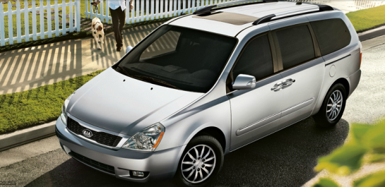 kia sedona 2012 lx ex trims engines pricing safety features tire size info kia news blog. Black Bedroom Furniture Sets. Home Design Ideas