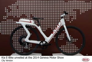 Kia Electric Bike Called City