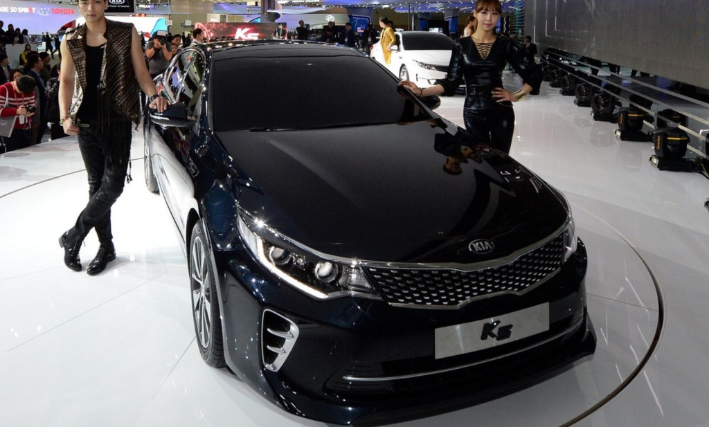 Kia Optima California