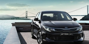Pricing of the new Kia Optima hybrid car