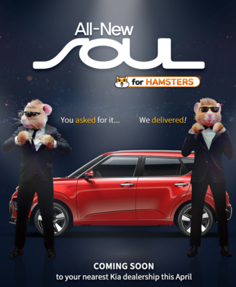 Soul hamster commercial coming back soon?